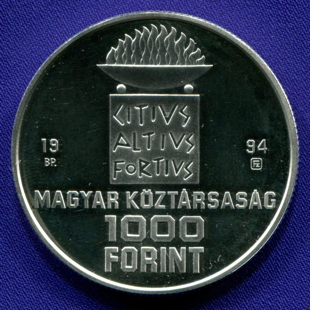 Венгрия 1000 форинтов 1994 Proof XXVI летние Олимпийские Игры  - 1