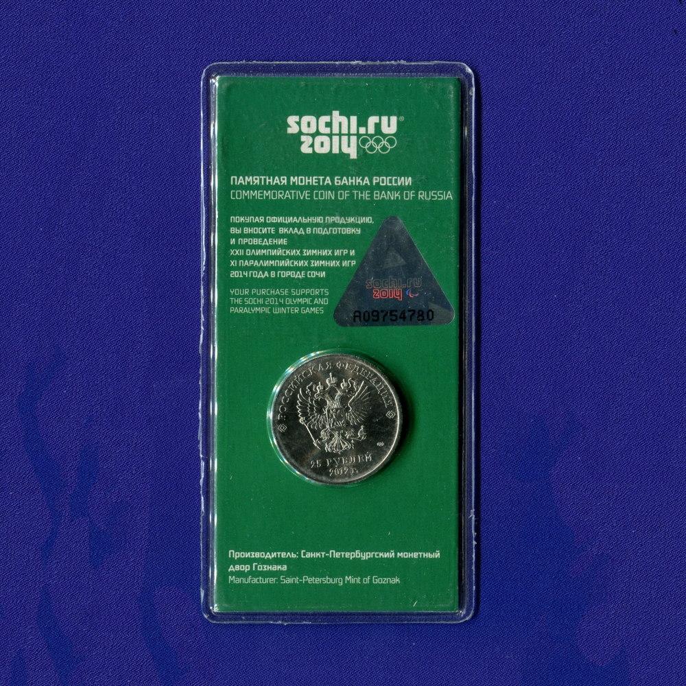 Набор монет России 2011-2014 UNC Олимпиада в Сочи - 5