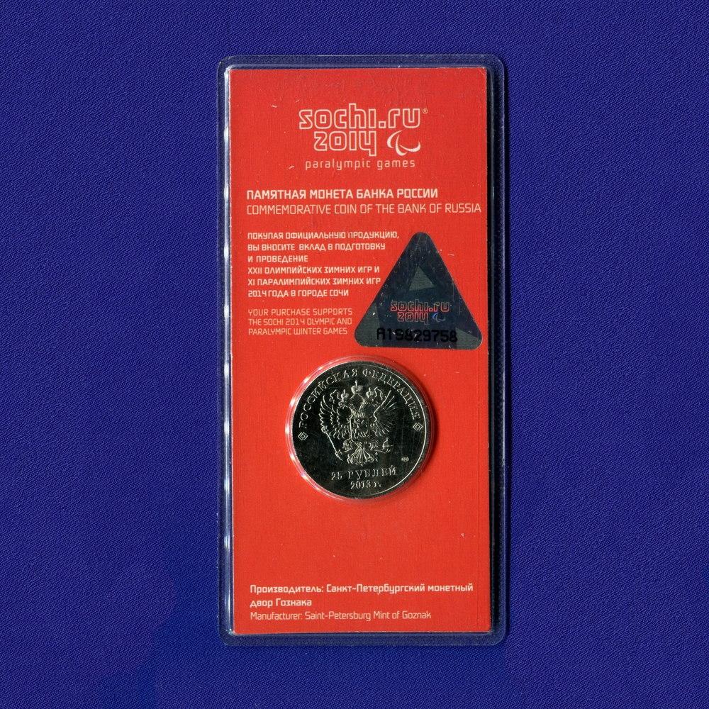 Набор монет России 2011-2014 UNC Олимпиада в Сочи - 7