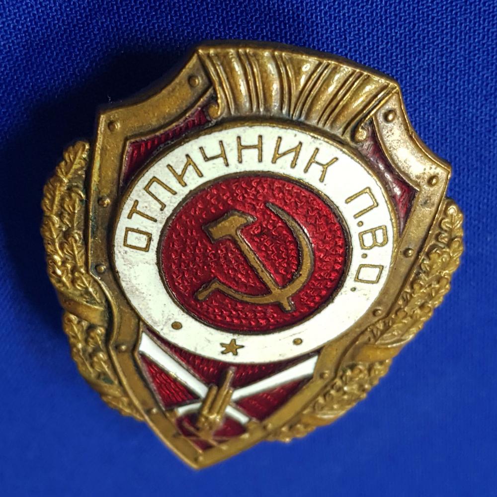 Знак «Отличник ПВО» Латунь Эмаль Винт - 3