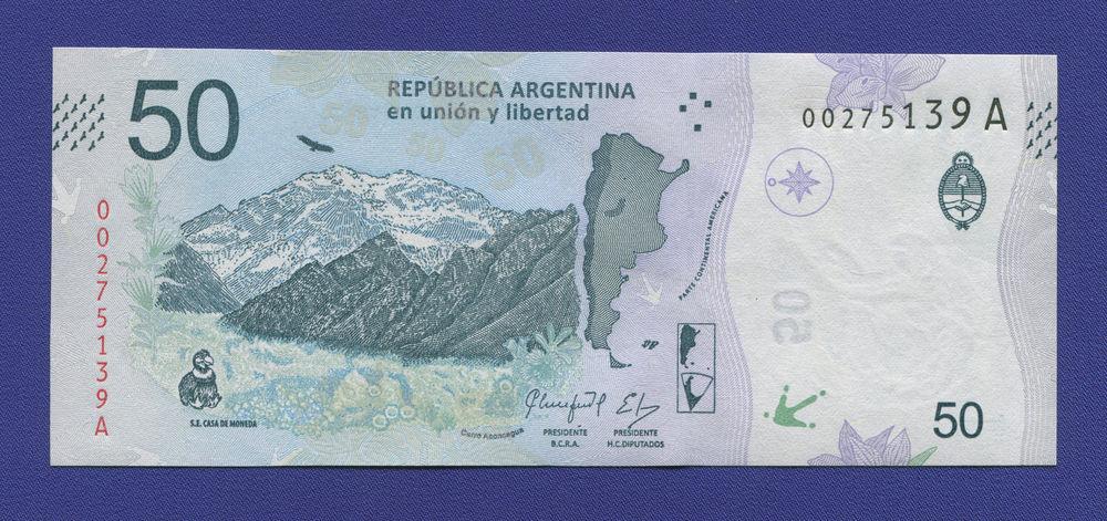 Аргентина 50 песо 2018 UNC - 1