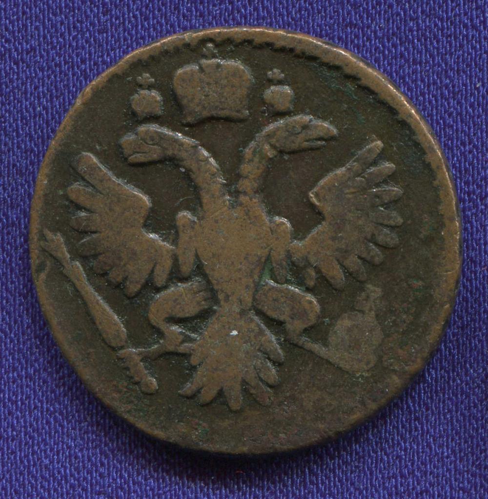 Анна Иоанновна Деньга 1737 VF - 1