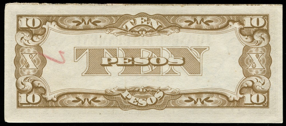 Филиппины Японская Оккупация 10 песо ND 1942 - 1