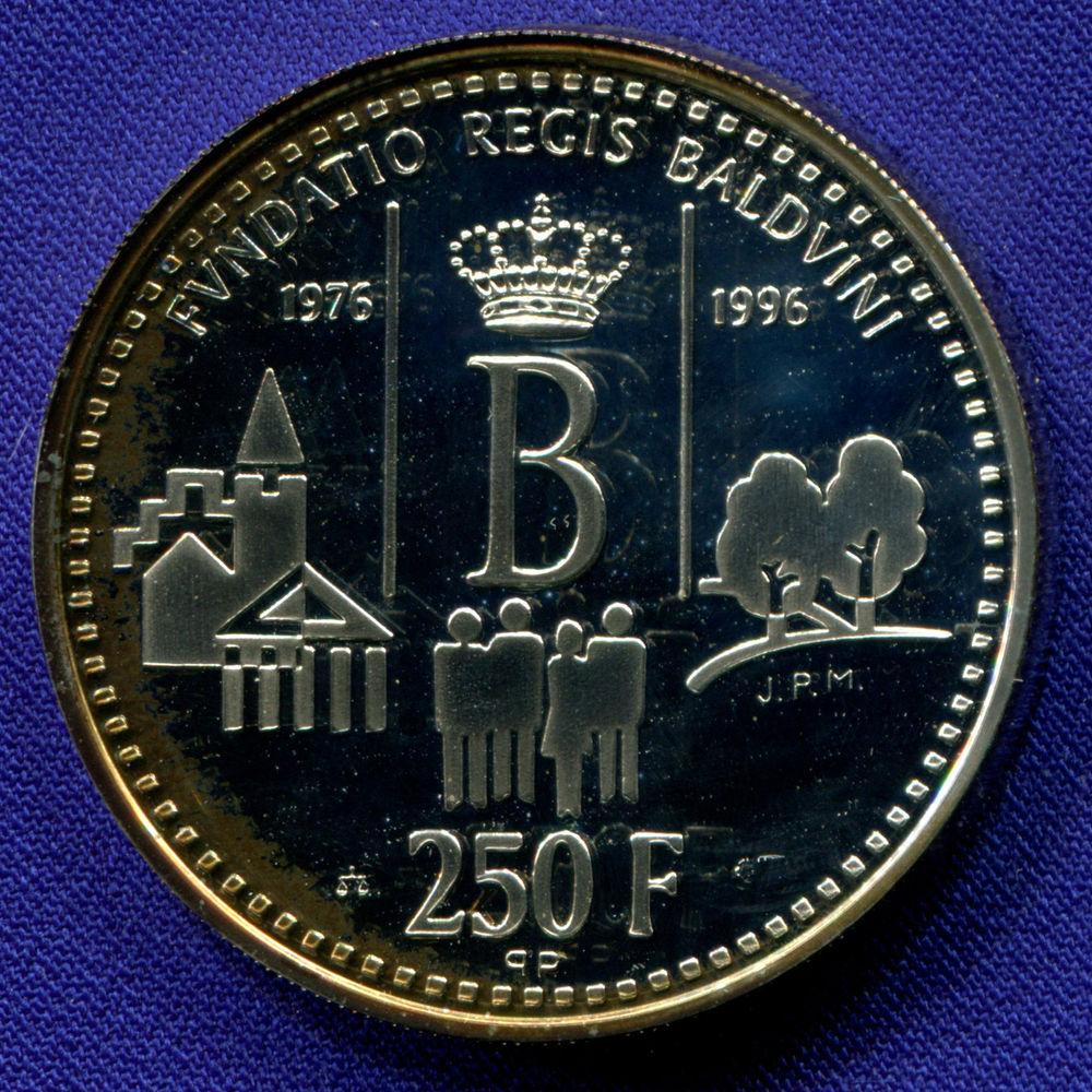Бельгия 250 франков 1996 UNC 20 лет фонду короля Бодуэна  - 1
