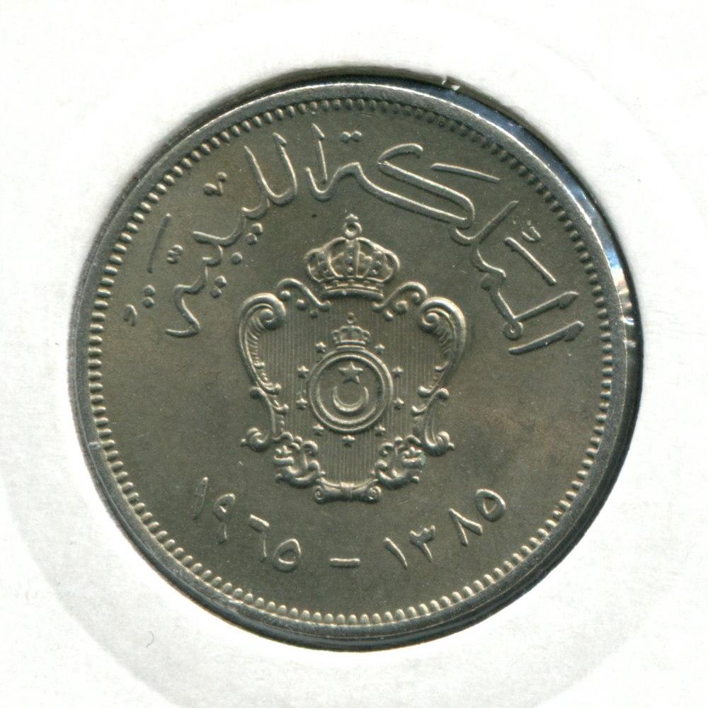 Ливия 25 мильемов 1965 aUNC  - 1