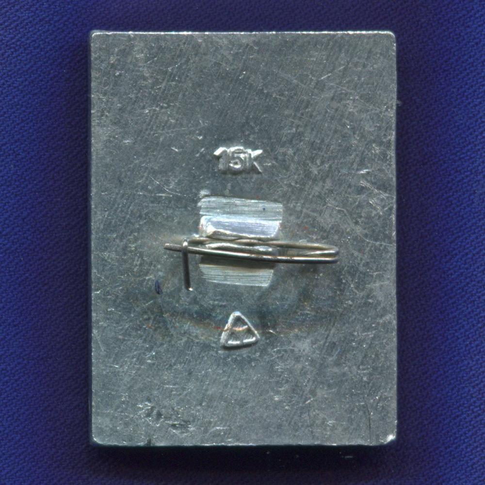 Значок «Москва-80» Алюминий Булавка - 1