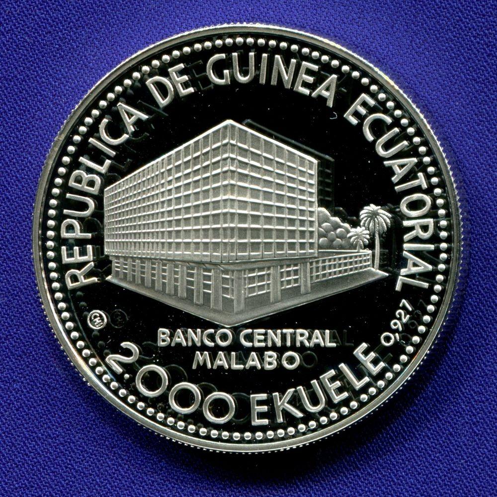 Экваториальная Гвинея 2000 экюэле 1980 Proof Зебра  - 1