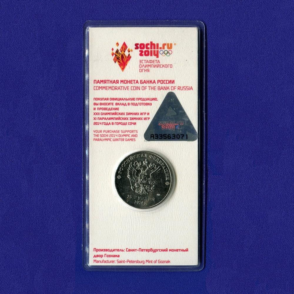 Набор монет России 2011-2014 UNC Олимпиада в Сочи - 9