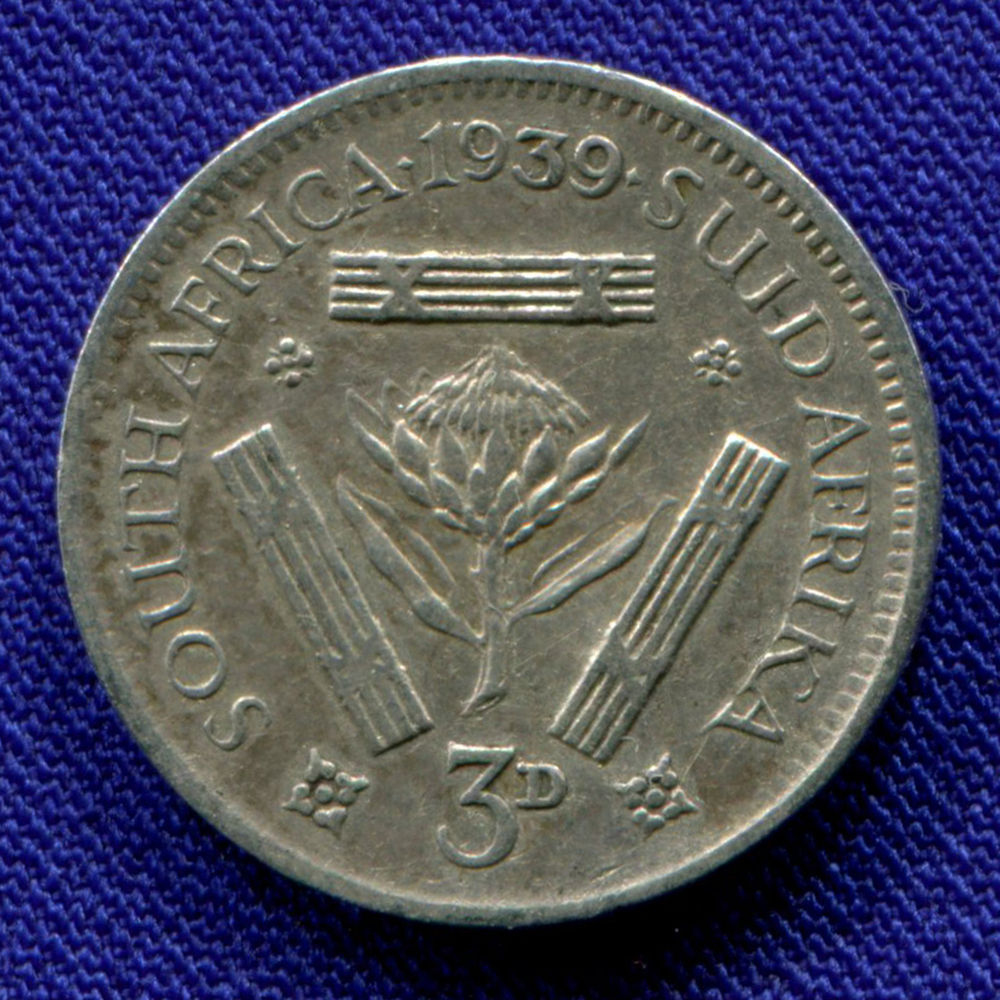 Южная Африка 3 пенса 1939 VF  - 1