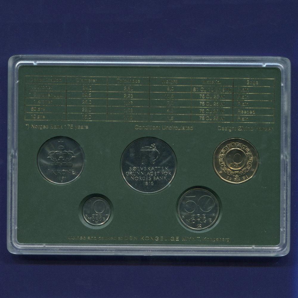 Норвегия набор - 5 монет 1991 UNC - 1