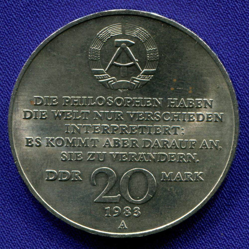 ГДР 20 марок 1983 UNC Карл Маркс  - 1
