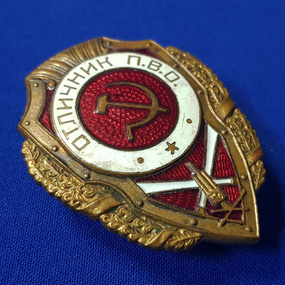 Знак «Отличник ПВО» Латунь Эмаль Винт - 4