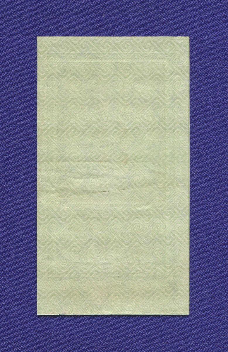РСФСР 3 рубля 1922 года / XF-aUNC - 1
