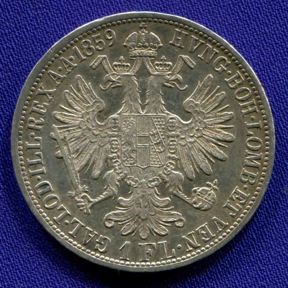 Австрия 1 флорин 1859 GXF  - 1