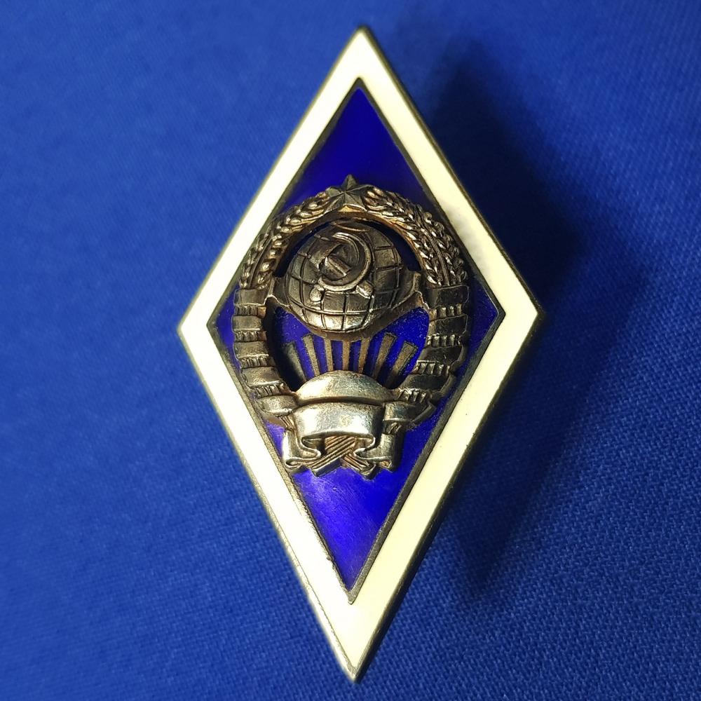 Знак «Ромб государственного университета 11 лент» Серебро Эмаль монетный двор Винт - 3