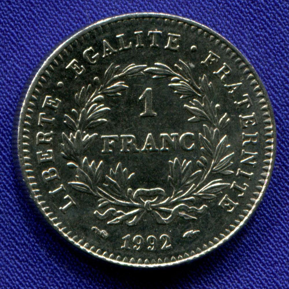 Франция 1 франк 1992 aUNC 200 лет Республике  - 1