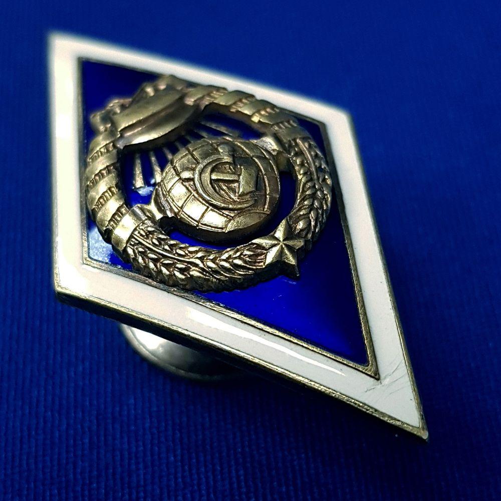 Знак «Ромб за окончание государственного университета СССР 11 лент» в оригинальной коробке Серебро Винт - 2