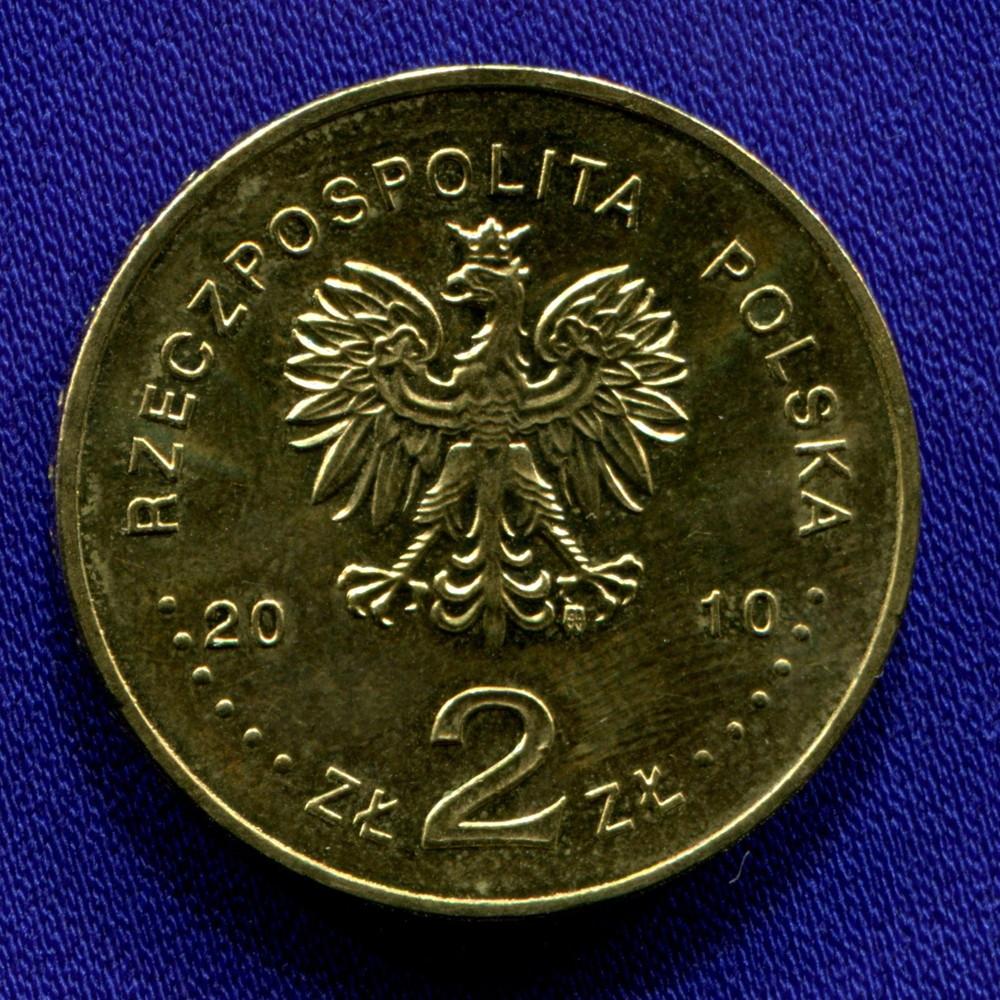 Польша 2 злотых 2010 UNC Мехув - 1