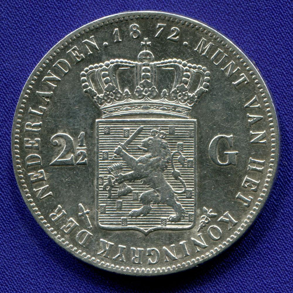 Нидерланды 2 1/2 гульдена 1872 VF  - 1