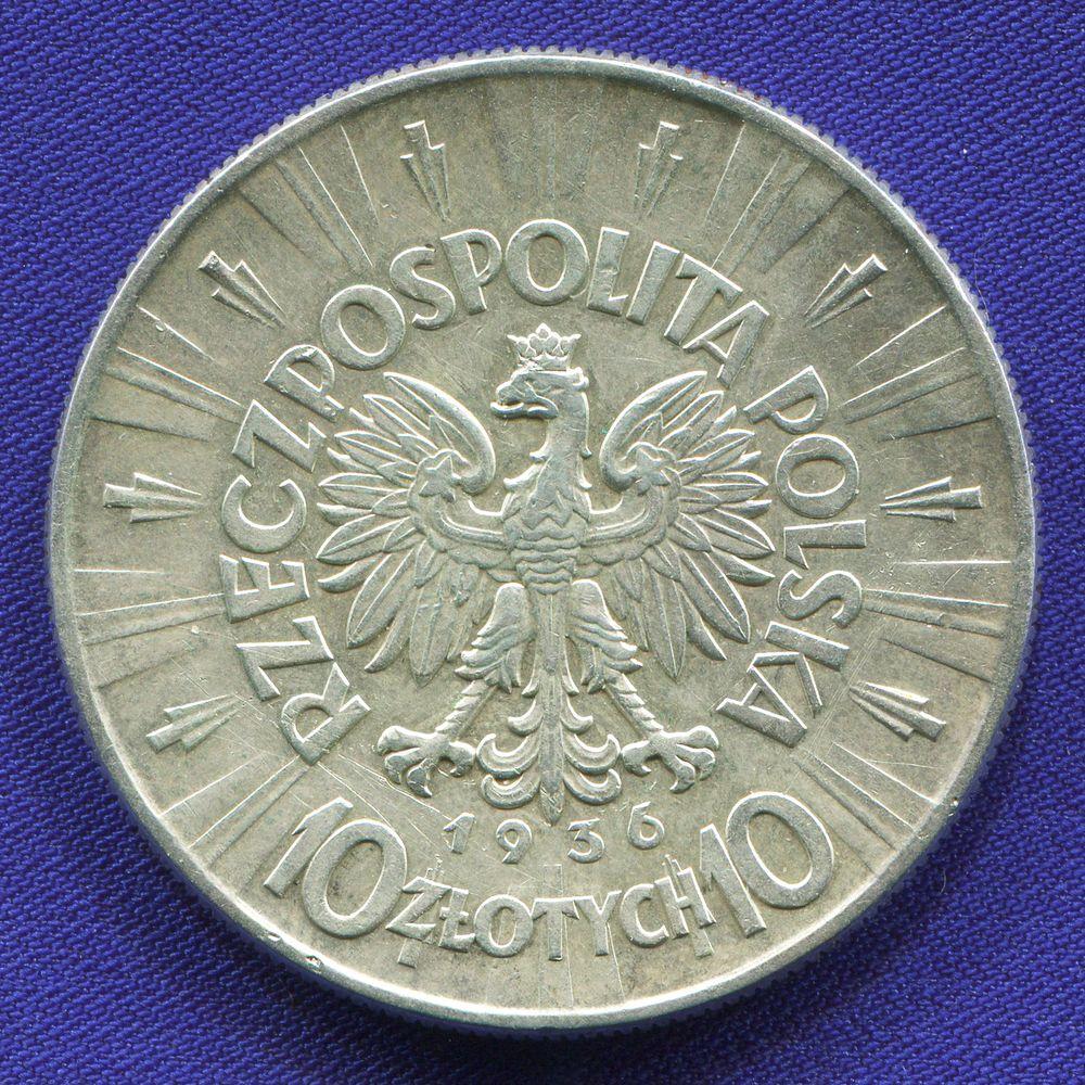 Польша 10 злотых 1936 VF  - 1