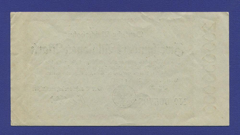 Германия 200000000 марок 1923 XF- - 1