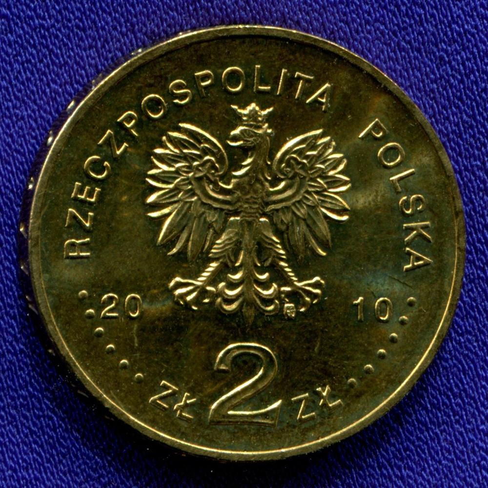 Польша 2 злотых 2010 UNC Катовице - 1
