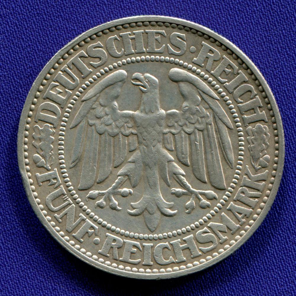Германия/Веймарская республика 5 марок 1932 XF - 1