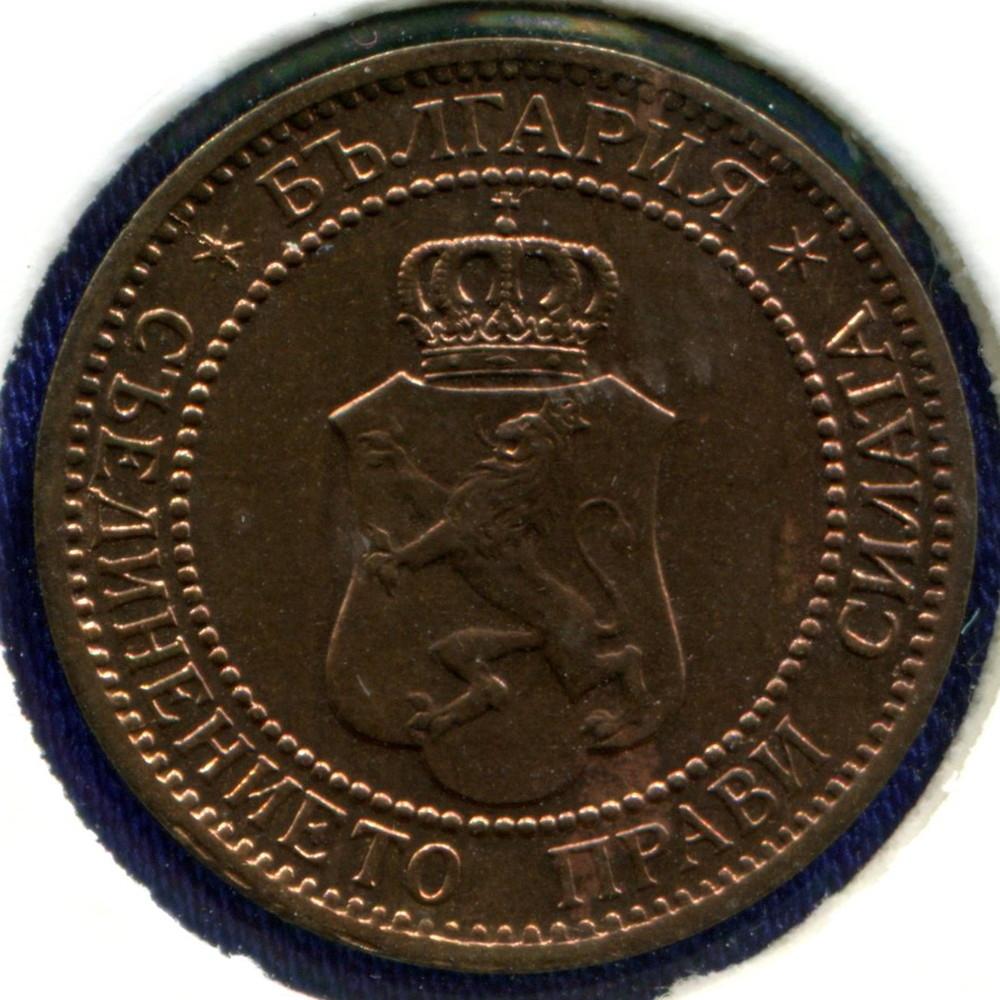 Болгария 2 стотинки 1912 BU - 1
