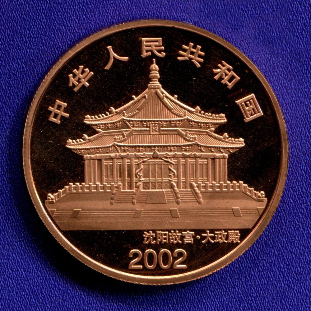 Жетон Китайский гороскоп Лошадь 2002 - 1