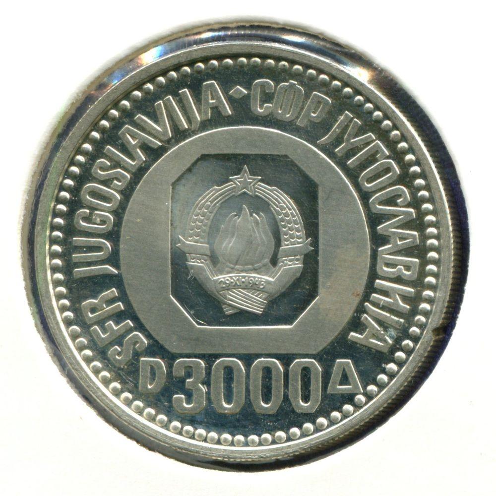 Югославия 3000 динаров 1987 Proof 200 лет со дня рождения Вука Караджича  - 1