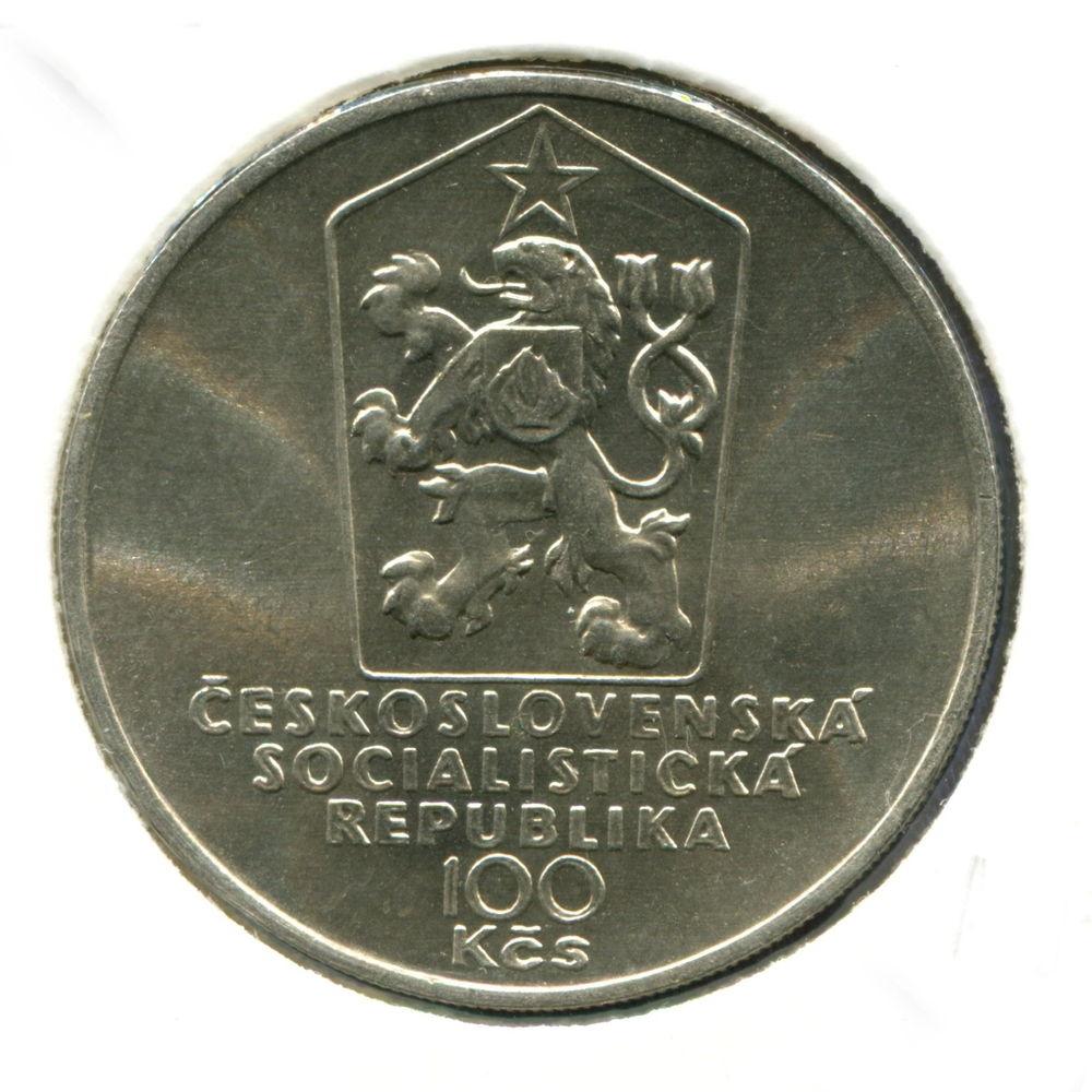 Чехословакия 100 крон 1983 UNC - 1