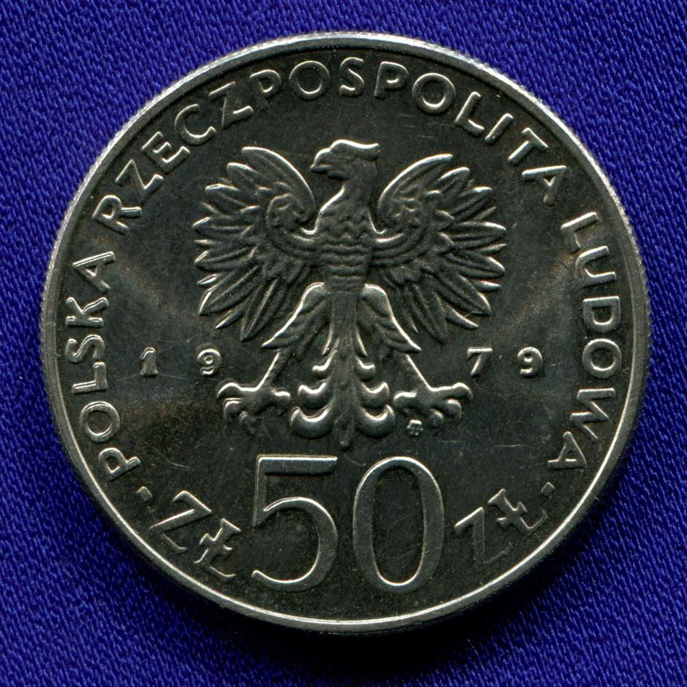 Польша 50 злотых 1979 UNC Мешко I - 1