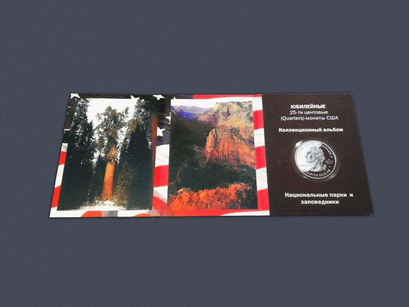 Альбом для 25-центовых монет США Национальные парки - 2