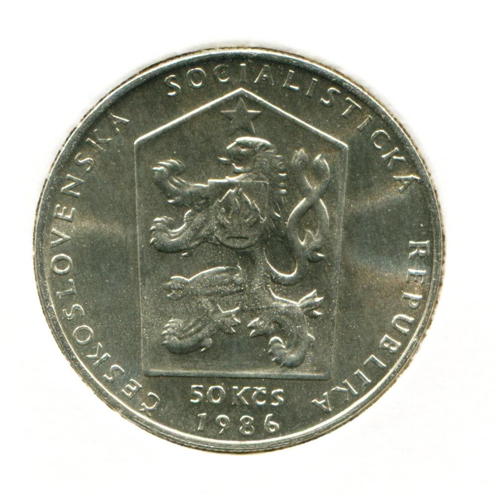 Чехословакия 50 крон 1986 UNC Чешский Крумлов  - 1
