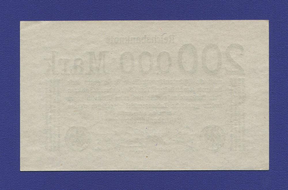 Германия 200000 марок 1923 XF - 1