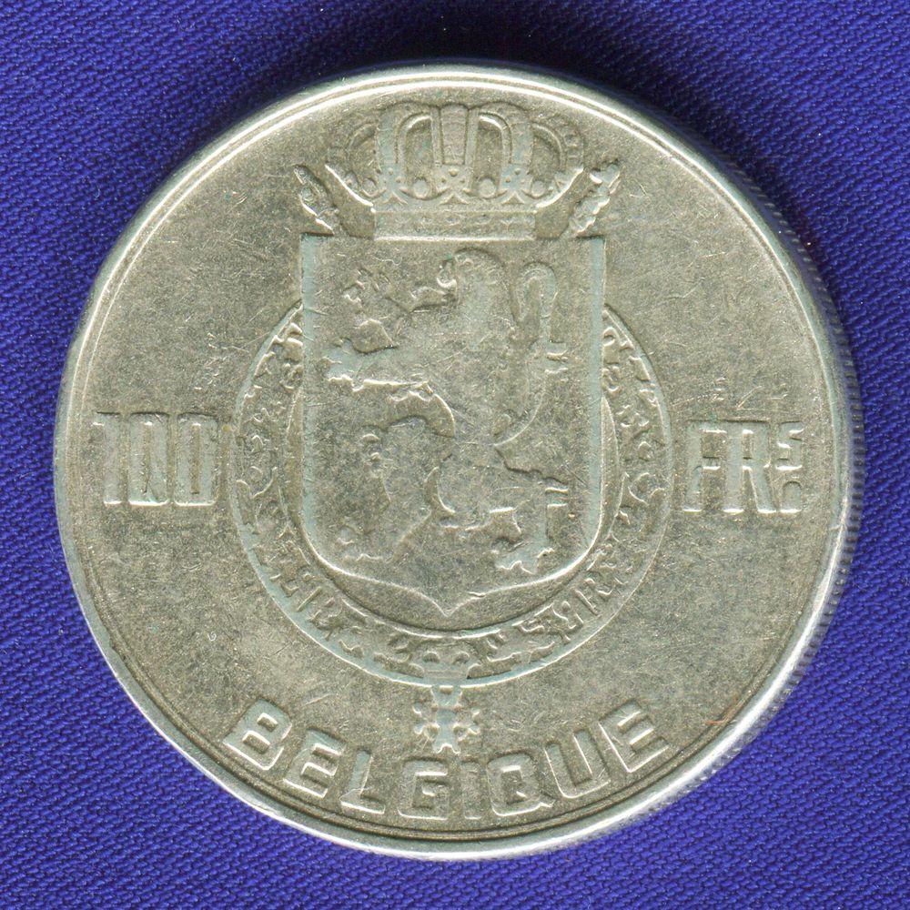 Бельгия 100 франков 1950 VF  - 1