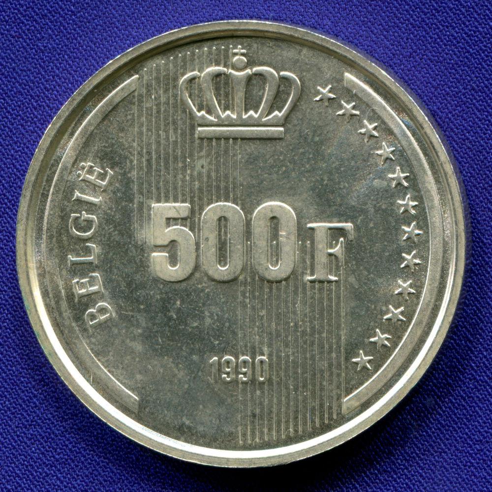 Бельгия 500 франков 1990 UNC 60 лет со дня рождения Короля Бодуэна  - 1