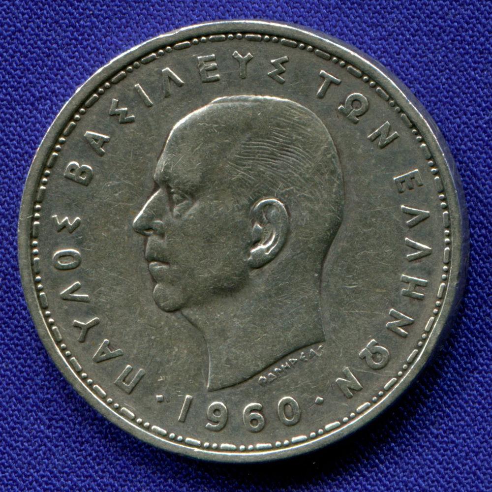 Греция 20 драхм 1960 VF - 1