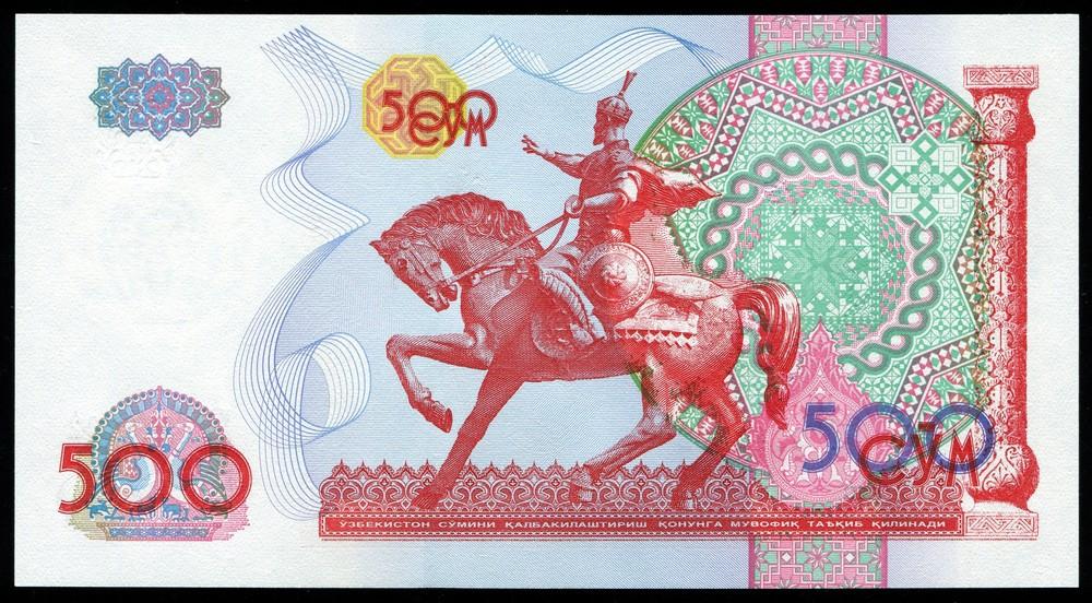 Узбекистан 500 сум 1999 - 1