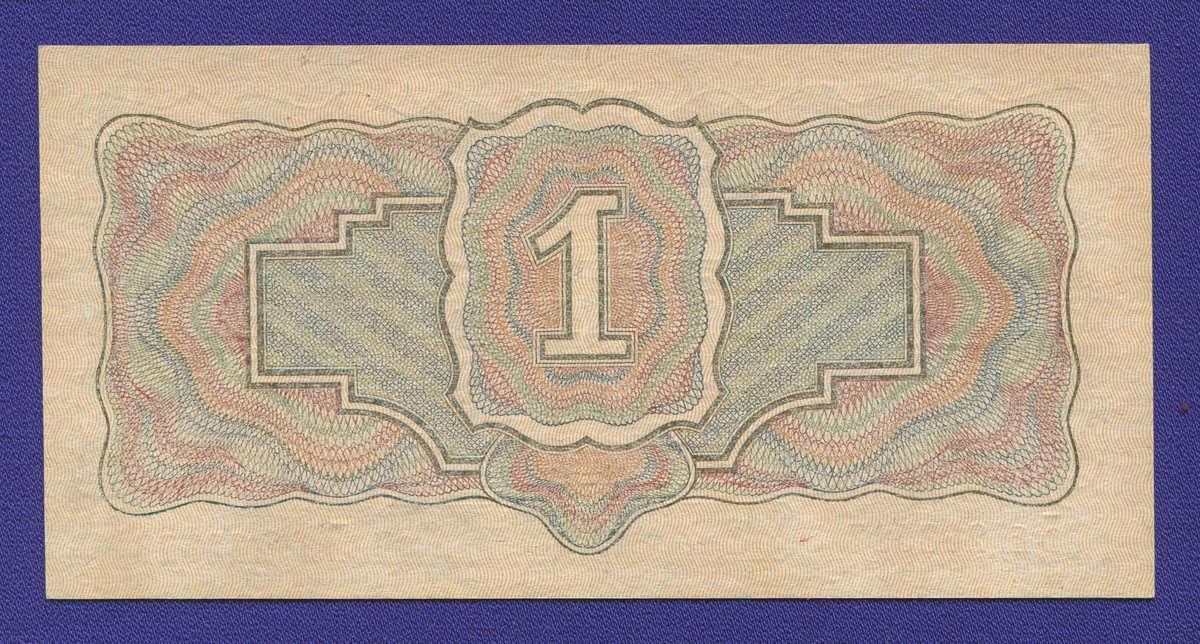СССР 1 рубль 1934 года / 1-й выпуск / Г. Ф. Гринько / XF-aUNC - 1