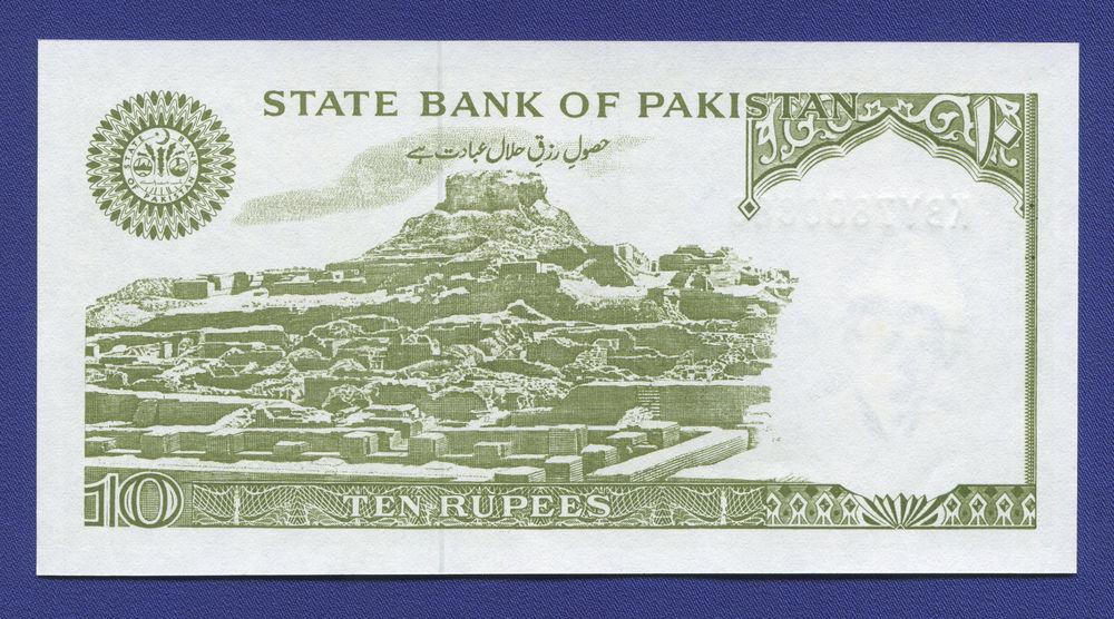 Пакистан 10 рупий 1983-84 aUNC - 1
