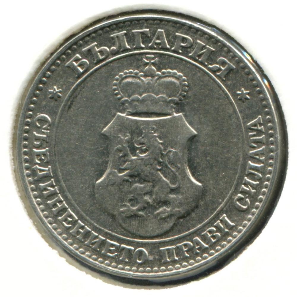 Болгария 20 стотинок 1912 aUNC - 1
