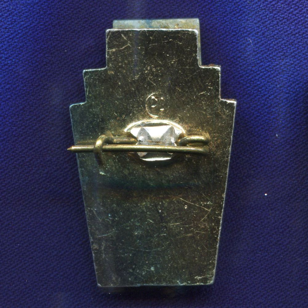 Значок «Урал» Алюминий Камень  Булавка - 1