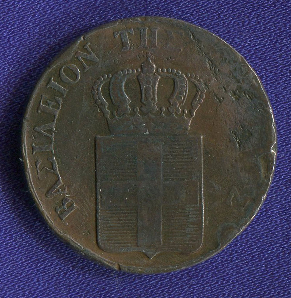 Греция 10 лепт 1846 #25 - 1