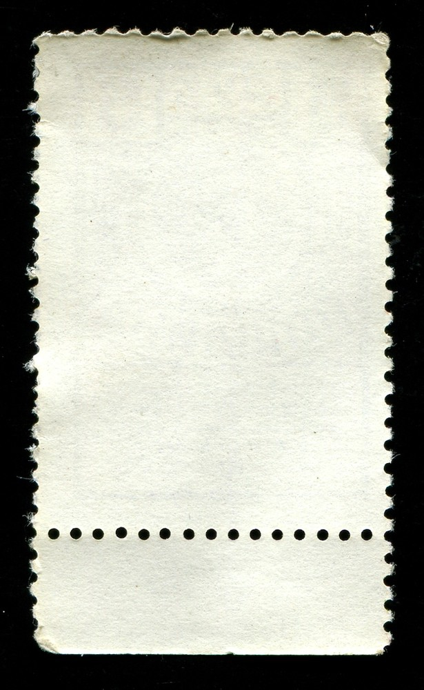 Россия пошлинные марки 5 рублей UNC - 1