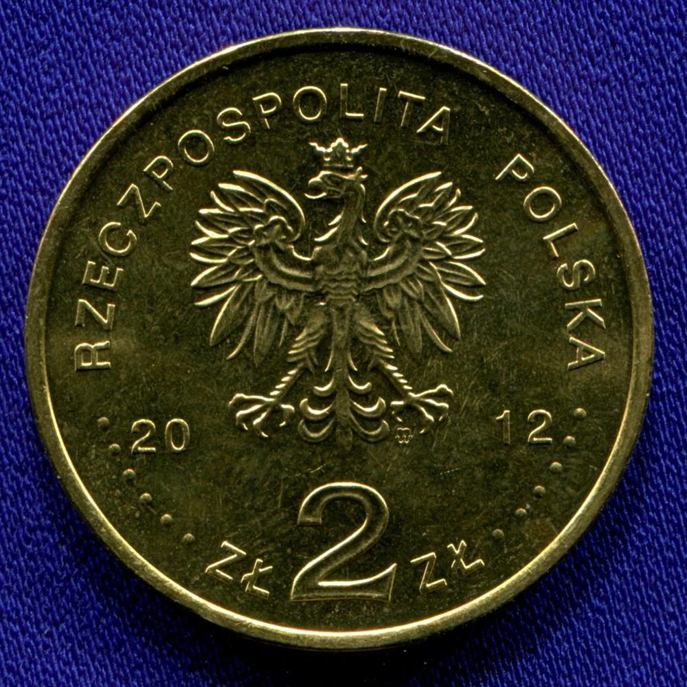 """Польша 2 злотых 2012 UNC Польская подводная лодка """"Орел"""" - 1"""