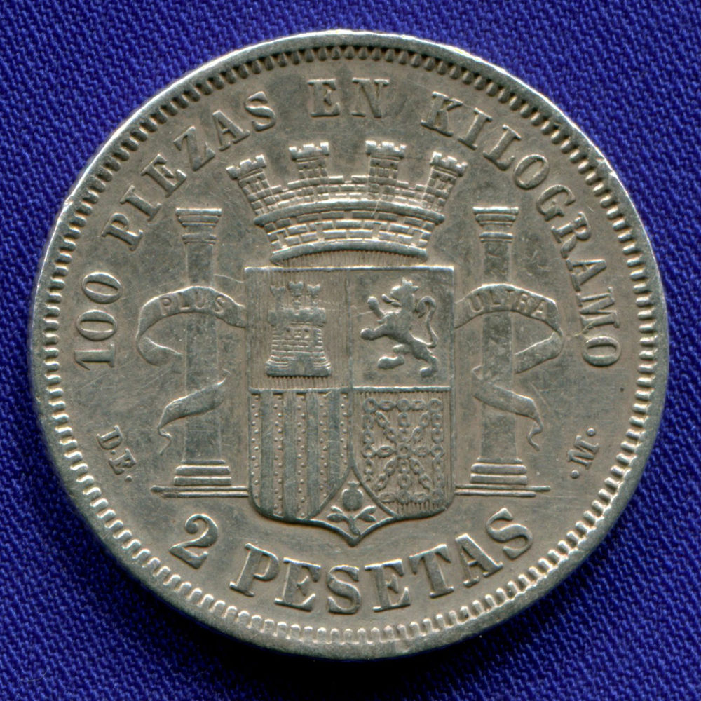 Испания 2 песеты 1870(75) VF  - 1