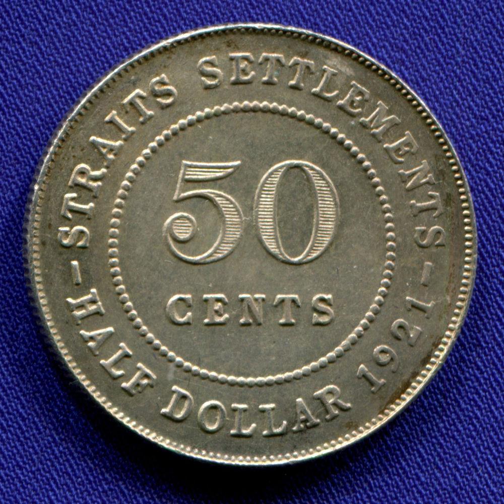 Стрейтс Сетлментс 50 центов 1921 aUNC - 1