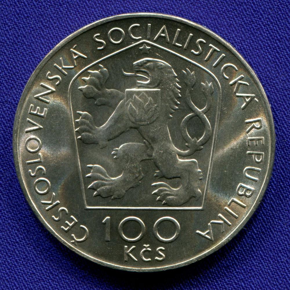 Чехословакия 100 крон 1976 UNC 100 лет со дня смерти Янко Краля - 1