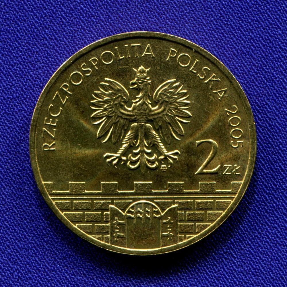 Польша 2 злотых 2005 UNC Колобжег  - 1